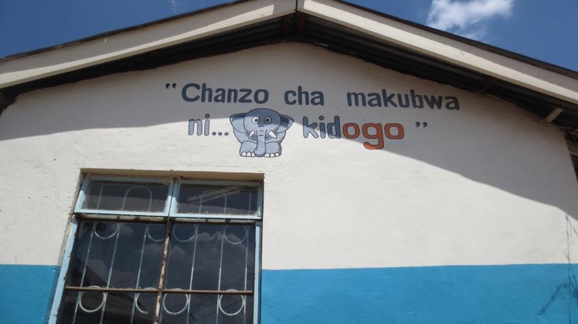 Chanzo cha makubwa ni Kidogo (Great things start small)